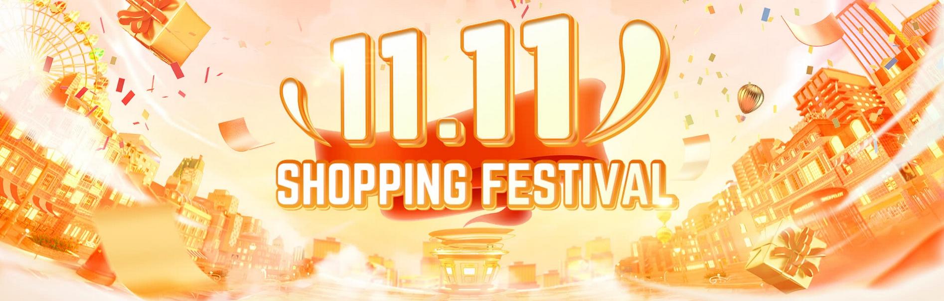 GeekBuying 11.11 Shopping Festival