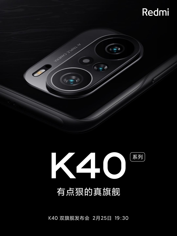 Redmi K40 - Triple AI Camera