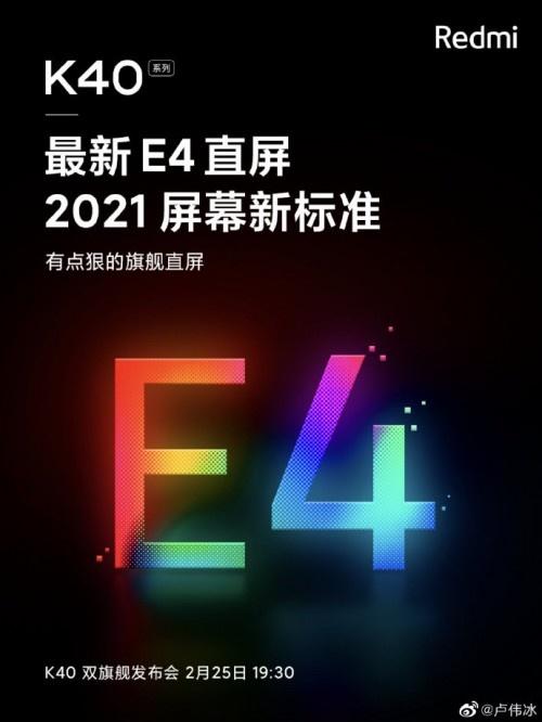 Redmi K40 - Samsung E4 OLED