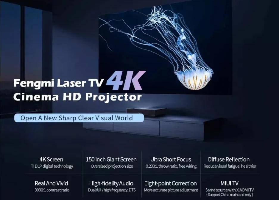 Fengmi 4K Cinema Laser Projector