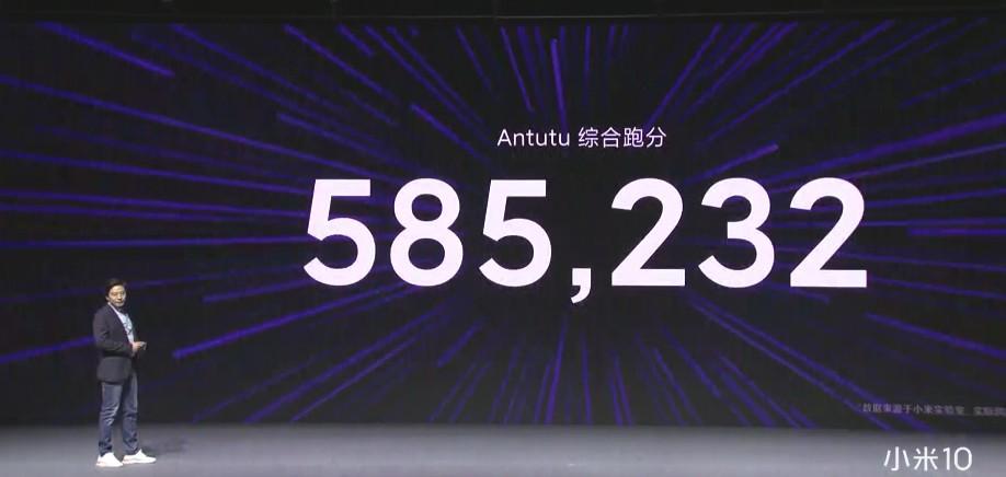 Xiaomi Mi 10 Pro - Antutu Benchmark