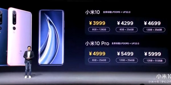 Xiaomi Mi 10 prices