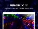 AllDoCube X Neo-1