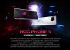 Asus ROG Phone 5-1