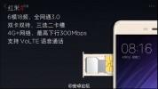 Xiaomi Redmi 4-6