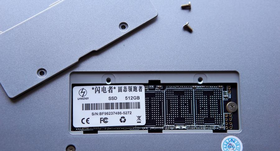 KUU XBook - SSD